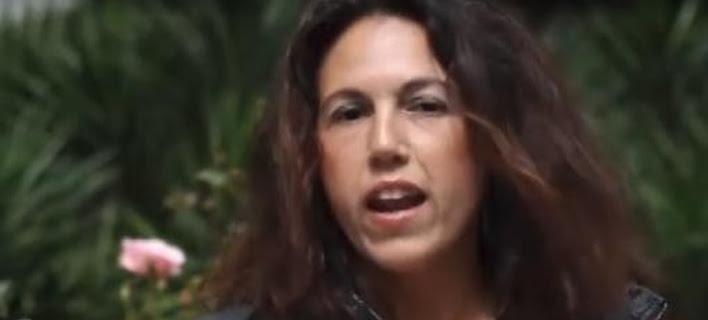 Τρίκαλα: Αυτή είναι η 45χρονη που έσφαξε ο σύζυγός της [εικόνες & βίντεο]