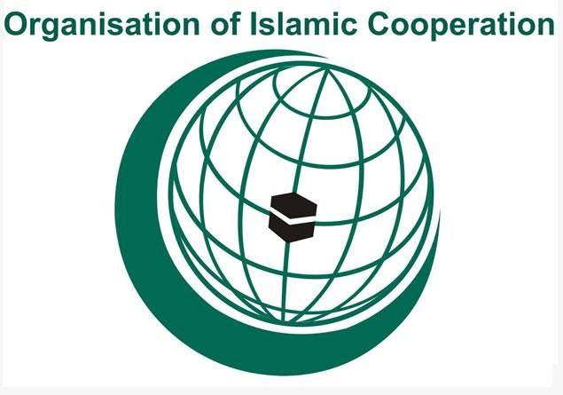 İslam işbirliği teşkilatı merkezi nerededir?