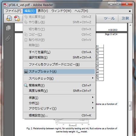 コンビニ pdf 印刷 拡大