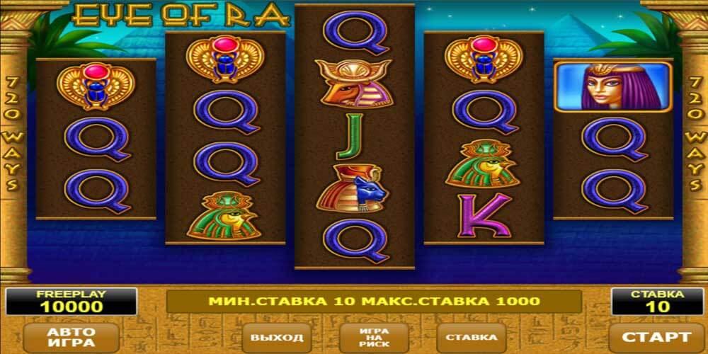 Данный игровой автомат Pharaons Gold особенно понравится тем, кто не равнодушен к раскрытию тайн, жаждет приключений и немного знает об истории древних цивилизаций.