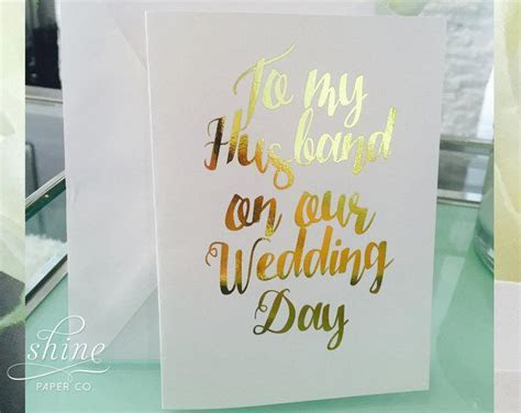 To My Husband On Our Wedding Day Bride Groom Greeting Card
