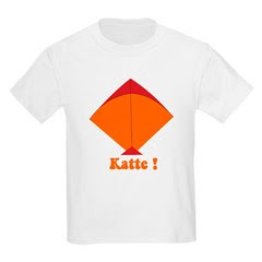 Kids Desi T-Shirt