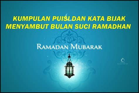 puisi  kata mutiara menyambut bulan suci ramadhan