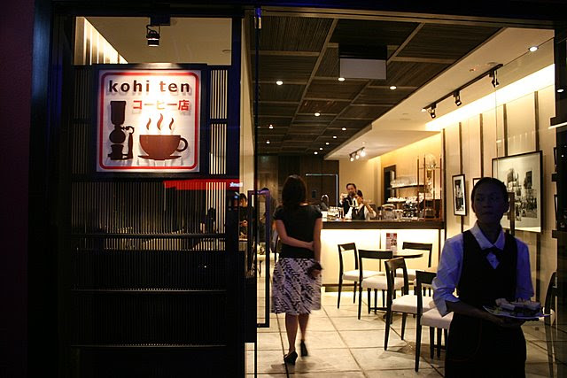 "Kohi Ten or Coffee Shop offering ""Tokyo cafe culture"""