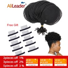Alileader S/L Ponytail Net 5Pcs Hairnet Wig Cap For Making Ponytail