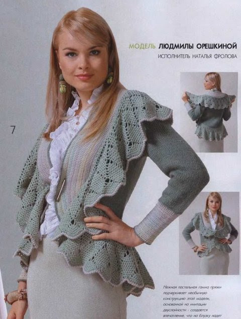 Knitted jacket.  The original knitted jacket and crochet.