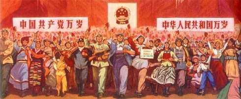 ¡Viva el Partido Comunista de China! ¡Viva la República Popular China! ¡Viva la sexta generación de la Izquierda!