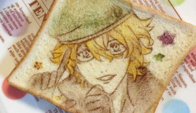 Seni Menggambar Di Roti Bakar