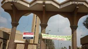 http://gate.ahram.org.eg/Media/News/2011/12/18/2011-634598125887334931-733.jpg