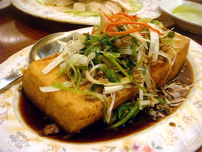 Fried Tofu