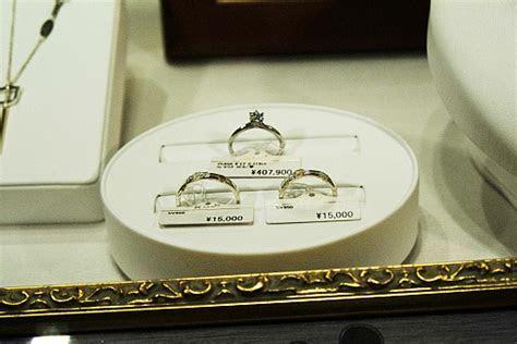 Kingdom Hearts wedding rings 2   Kingdom Hearts wedding