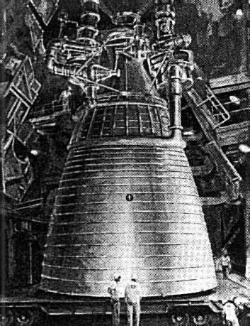 Bayourat Aerospace and Rocketry: The M1 Rocket Engine