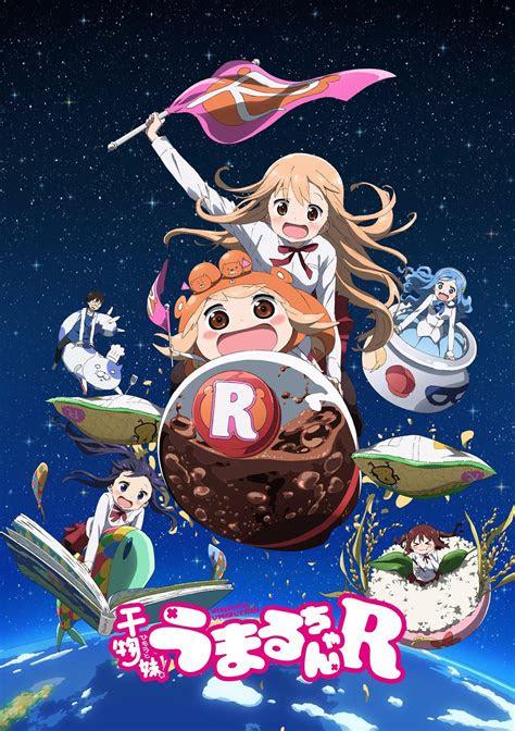 himouto umaru chan  anime animeclickit