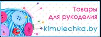 Магазин пряжи У Кимулечки