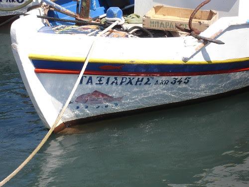 Greece 2010 191