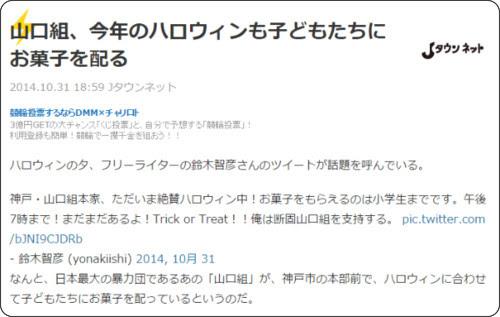 http://dmm-news.com/article/895990/