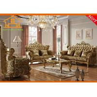 latest design hall sofa set divan sofa classic sofa ...