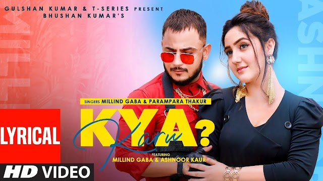 Kya Karu Lyrics in Hindi - Millind Gaba, Parmpara Thakur
