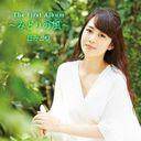 The First Album -Midori no Kaze- Midori Oka / Midori Oka