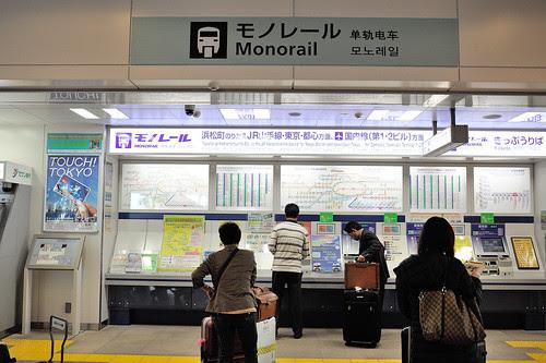 東京單軌電車購票處