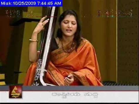 vachanagalu basavanna akkamahadevi devotional songs
