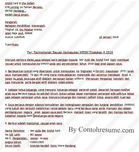 Contoh Surat Rasmi Rayuan Pertukaran Sekolah Anak - Kabar