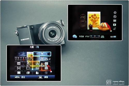 Samsung_NX200_menu_01