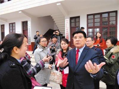 湖南调查候选人32万贿选代表 当事人有人加钱当选