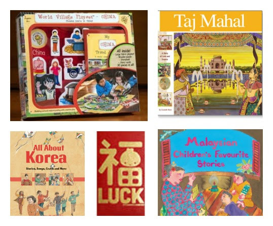 1st Prize Asian Pacific American Heritage Month Giveaway | Multicultural Kid Blogs