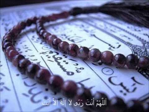 Kelebihan Sayyidul Istighfar ( Penghulu Istighfar )