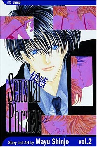 [Sensual Phrase Vol. 2 cover]
