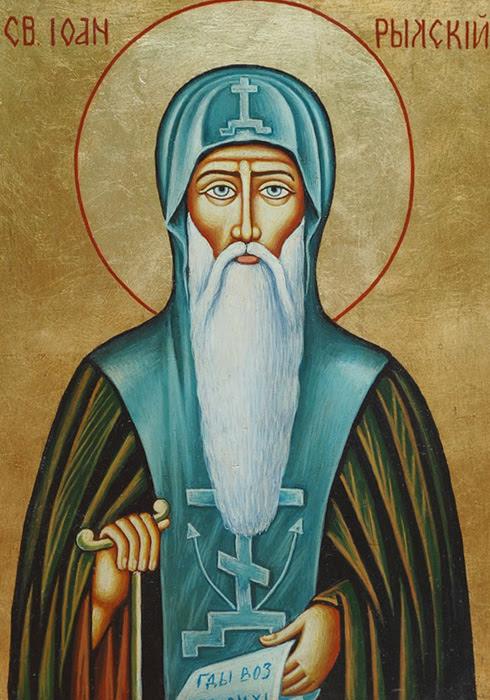 IMG ST. JOHN of Rila, Ivan Rilski