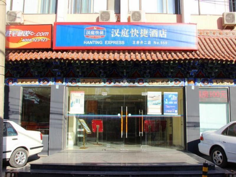 Hanting Hotel Beijing Wangfujing Branch Reviews