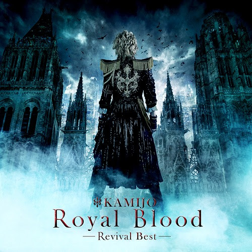 Royal Blood -Revival Best- / KAMIJO