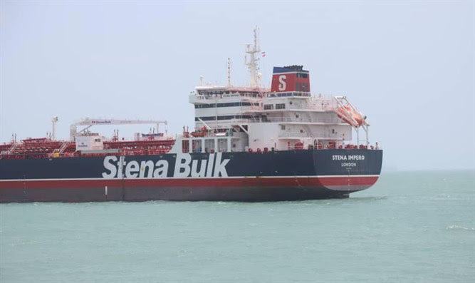 The Stena Impero at Bander Abass port