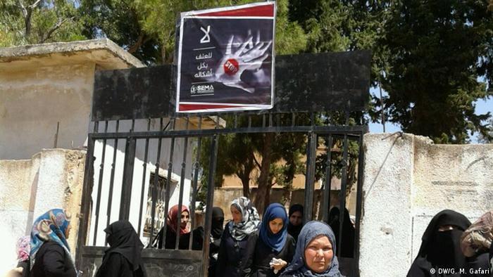 Reportage: Kinderehen - ein Phänomen, das auch in Syrien selbst zugenommen hat (DW/G. M. Gafari)