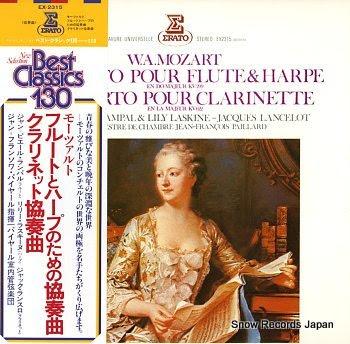 PAILLARD, JEAN-FRANCOIS mozart; concerto pour flute & harpe