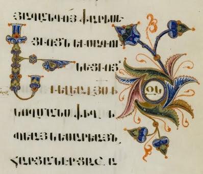 Lviv manuscript detail