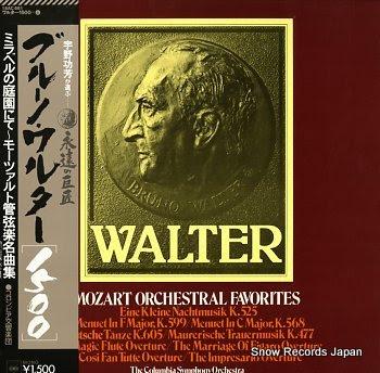 WALTER, BRUNO mozart; orchestral favorites