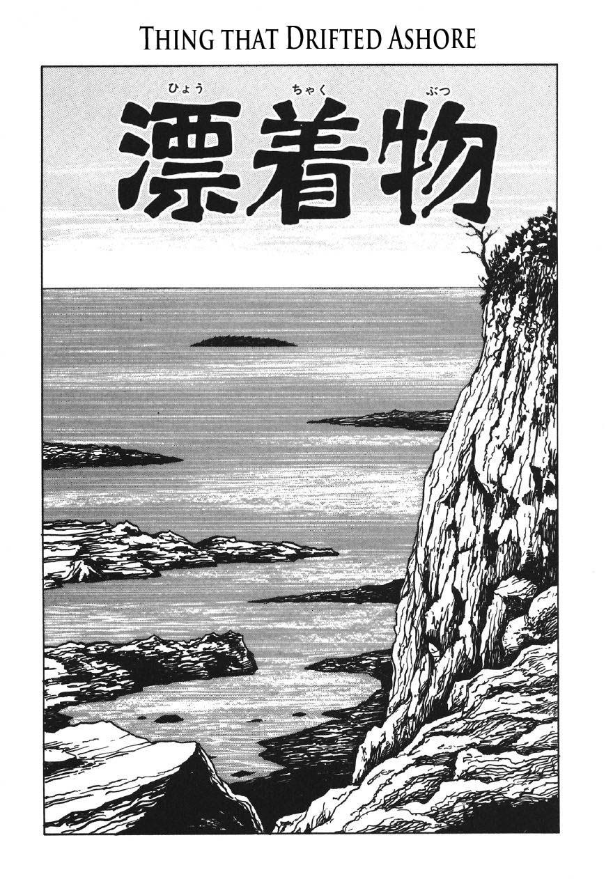Junji Ito - Thing That Drifted Ashore 1