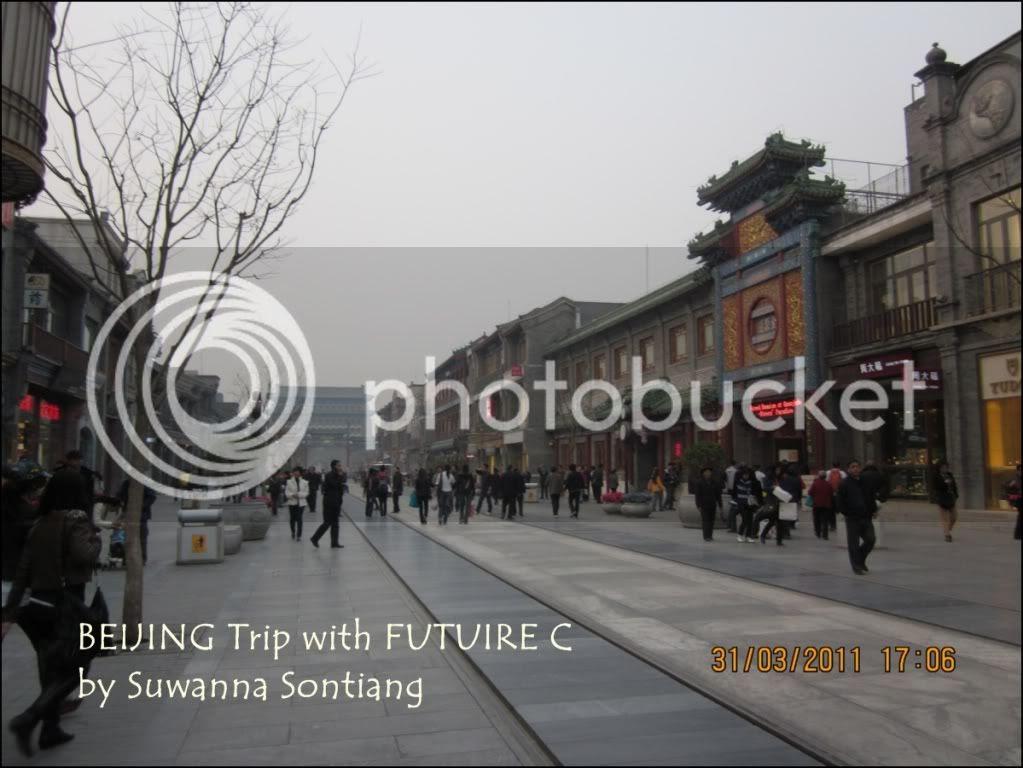 北京前门商业大街