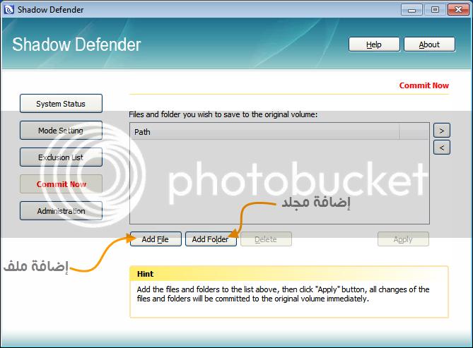 برنامج Shadow Defender لتجميد النظام 9-4.png