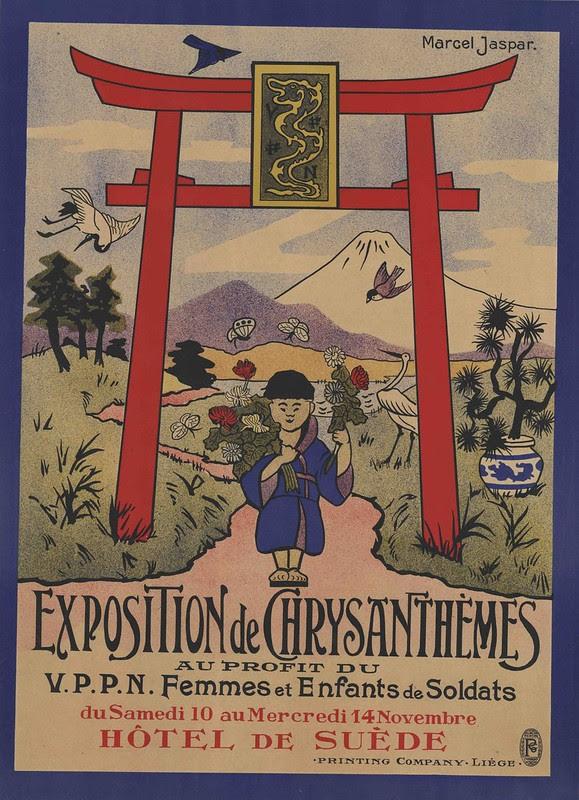 Japanese-style scene illustration for war effort event