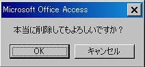 080309-001