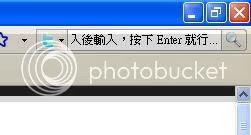 Post to Twitter 搜尋模組