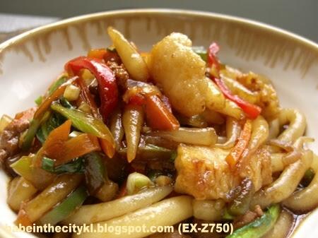 stir fried lohshuefun with fish fillet