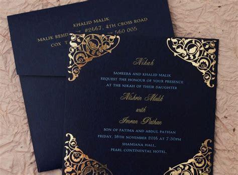 Islamic Corner Border   Islamic Patterns in 2019   Wedding