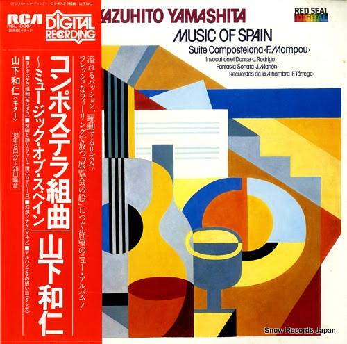 YAMASHITA, KAZUHITO music of spain suite compostelana
