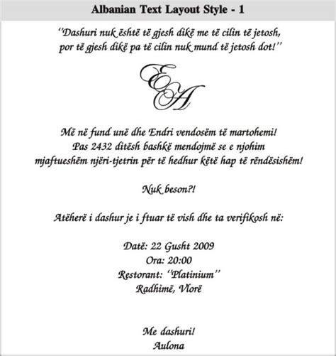 Kerala Wedding Invitation Cards Matter In Malayalam