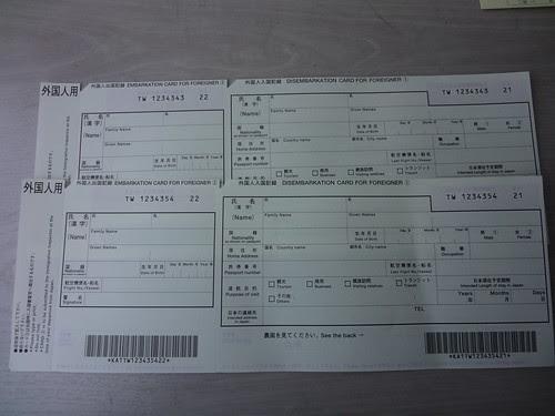 DSC03982
